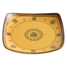 Superior quality melamine tableware heating plate flat vermicelli plate