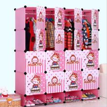 Розовый мультфильм DIY пластиковые шкафы для хранения (ZH002-1)