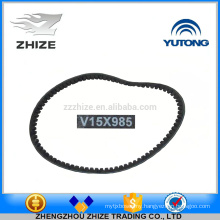 yutong ZK6129H.6147,6118,zk6831 bus spare parts 9304-00175 Engine Belt