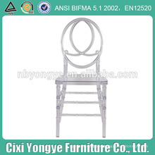 Virgin pure PC resin plastic phoenix chair for weddings