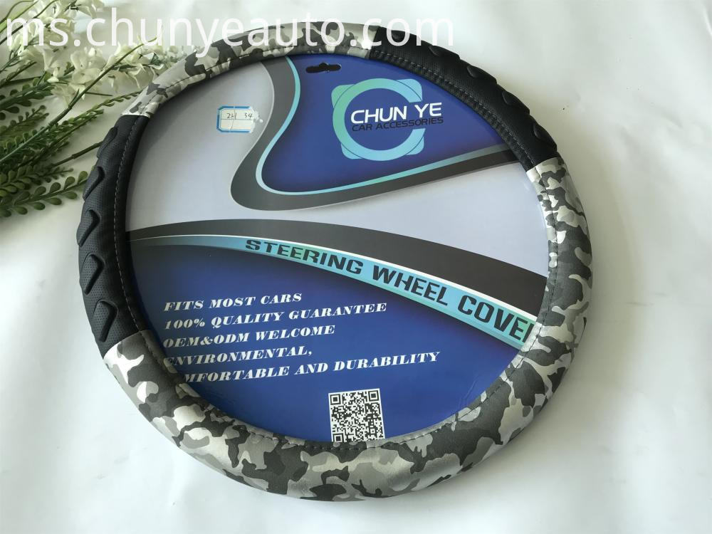 Camouflage steering wheel sleeve