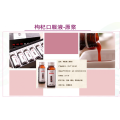 /company-info/540089/medlar-liquid-pulp/chinese-wolfberry-oral-liquid-54196029.html