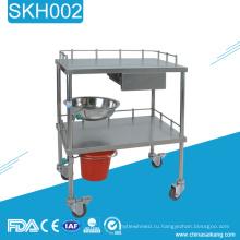SKH002 больница медицинская Вагонетка рабочей станции для продажи