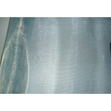 Aluminium Wire Screen (XMA02)