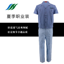 Sapphire Man's T-Shirt with Tool Pockets