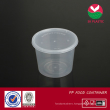 Round Plastic Food Container (sk-25 with lid)