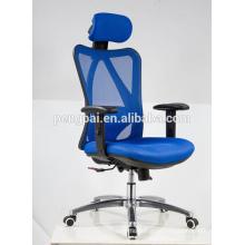 handy durable frame headrest flexible mesh swivel chair