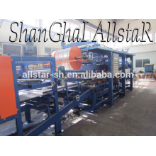 good service of used sandwich panel production line