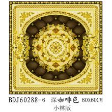 Manufaktur des polierten goldenen Kristall-Porzellan-Bodens in Zibo (BDJ60288-6)