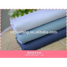 Tissu blanc bon marché C40 * 40 133 * 100 100% coton blanc haute densité en gros