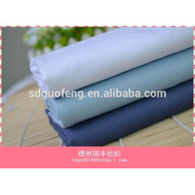 2015 Hot selling 100% cotton poplin white fabric for uniform - 100% C 40*40 133*72 57/58""