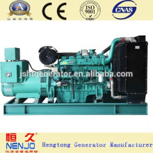 Best Quality and Popular 300kw Yuchai Low Speed Generator