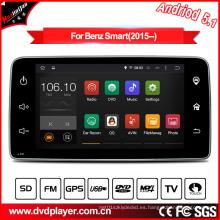 Reproductor de DVD de coches Android para la nueva navegación inteligente de Benz Smart
