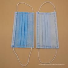 Защитная маска для лица из раздувной ткани