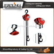 colourful garage door chain hoist