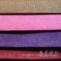 Short Pile Velvet Double Color for Sofa Covers