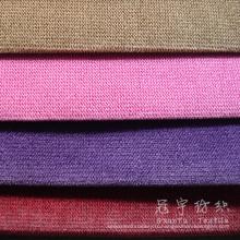 Poil court velours Double couleur pour housses de canapé