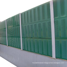 Aluminium road noise barrier screens vinyl noise barrier price acrylic homeoffice soundproofing
