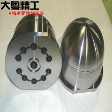 Bearbeitung der elektrischen Komponenten der Nickel-Eisen-Legierung HyMu 80