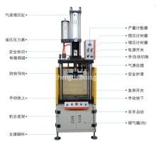 Hydraulic Pneumatic Pillar Type Press Machine