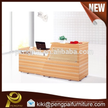 wooden simple reception desk