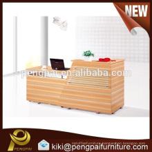 wooden simple reception desk