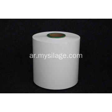 PE Silage Wrap Film High Tack الأبيض