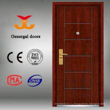 Сафти Класс Броневой Стали Деревянные Декоративные Передние Двери