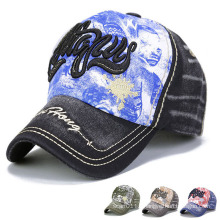Kids Fashion Embroidered Brushed Cotton Promotional Sport Cap (YKY3412)