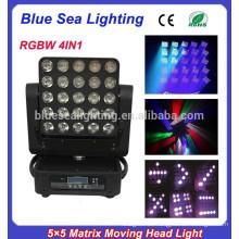 5x5 25pcs x 12w rgbw 4in1 geführtes Matrixbewegendes Hauptlicht