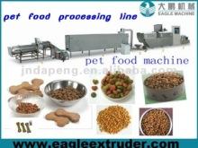 Hot selling dog /cat food equipment