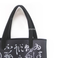 Fashion Design Printing Neoprene Handbag Shopping Bags