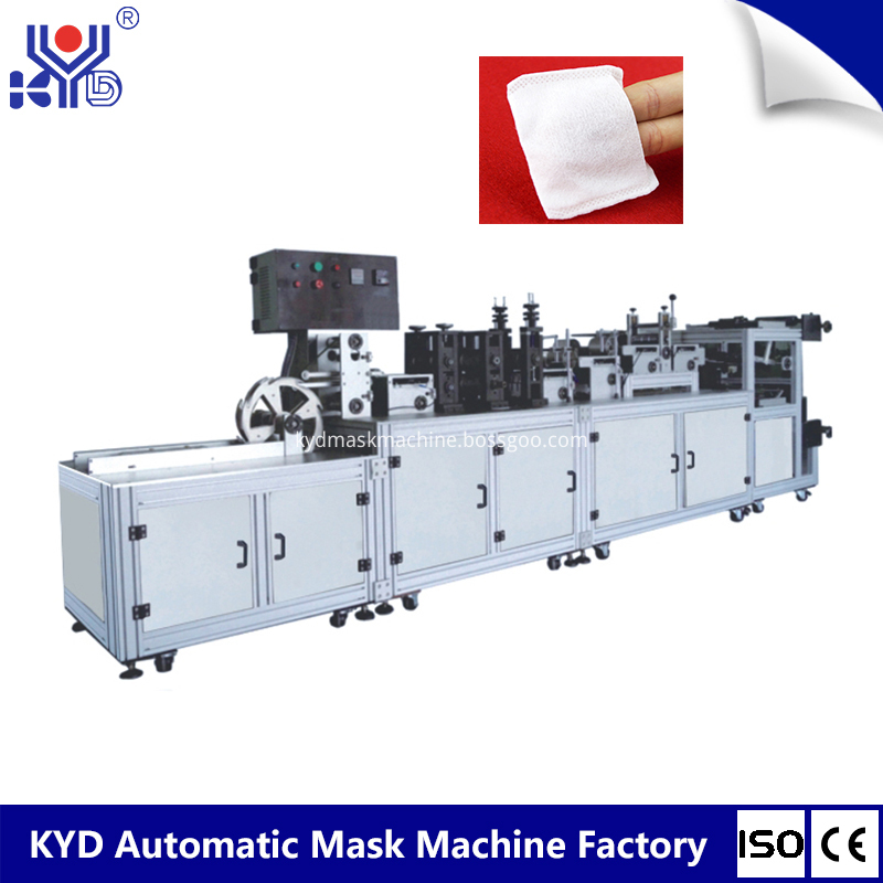 finger plug-in cotton pad making machine