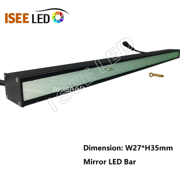Nebula متوافق مع SPI DJ LED Light Bar