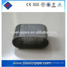 High Precision oval steel pipe