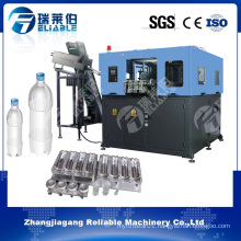 Best Full Automatic Plastic Bottle Making Machine
