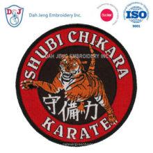 Martial Art Embroidery - Badge personnalisé