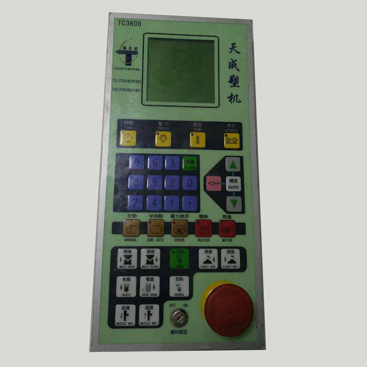 TC3600-injection-molding-machine-PLC-controller