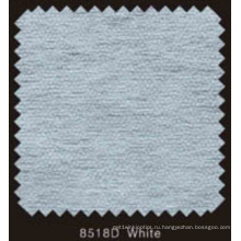 Белый цвет Non Сплетенный двойной точечный флизелин с порошком ПА (8518D белый)