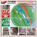 Плесень для столовых приборов OEM Custom пластиковая / Индивидуальный дизайн Одноразовые пластмассовые формы для столовых приборов / 20 полых форм для столовых приборов