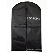 Custom Promotional PP Non Woven Suit Cover Garment Packaging Bag
