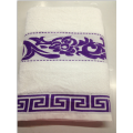 Luxury Soft 100%Egyptian Cotton Combed Thick Bath Towel