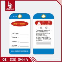 Étiquette d'étiquette d'alerte de risques liés à la machine à écrire sur le terrain blanc (BD-P02)