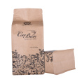 Green Compostable Kraft Paper Bags Bags With Valve