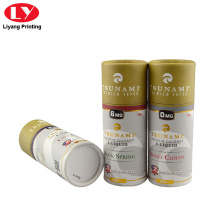 Round Cylinder Cardboard Packaging Gift Box