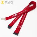 silkscreen ribbon lanyard neck strap key chain