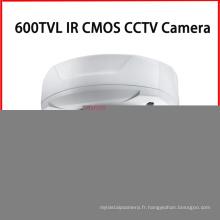 600tvl Caméras CCTV à caméras Varifocal IR Fournisseurs Caméra de sécurité
