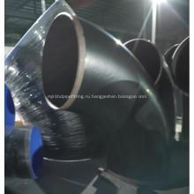 Антикоррозийный трубопроводный фитинг с внутренним и внешним покрытием Tpep