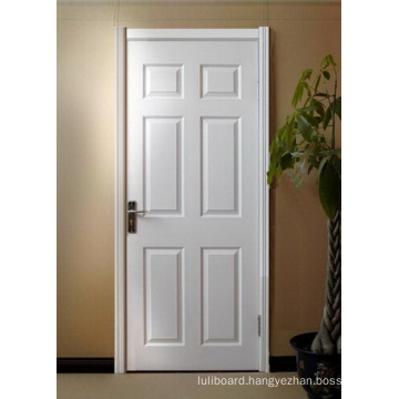 HDF Door Skin Price/ HDF Door Skin Supplier