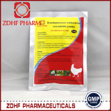 poultry medicine 20% Erythromycin thiocyanate soluble powder